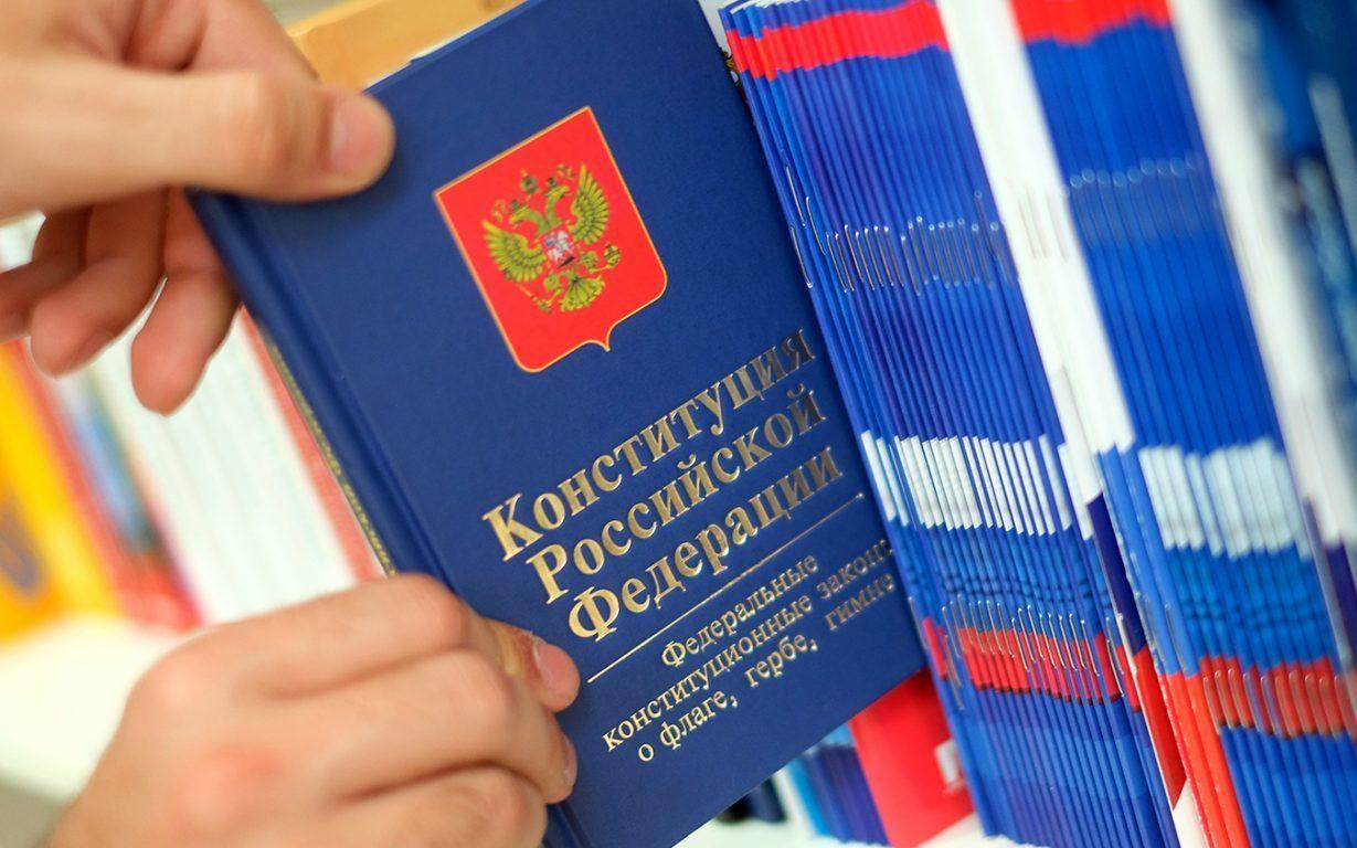 Алтайская молодёжь может написать Всероссийский тест на знание Конституции РФ