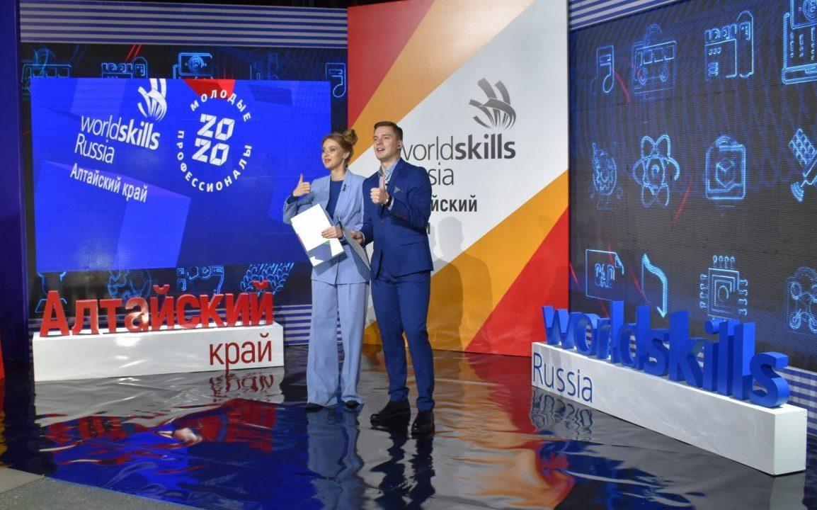 В краевой столице проходит региональный чемпионат «Молодые профессионалы (Worldskills Russia) 2020»
