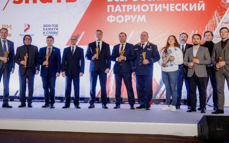 Объявлены лауреаты первой Национальной премии «Победа»