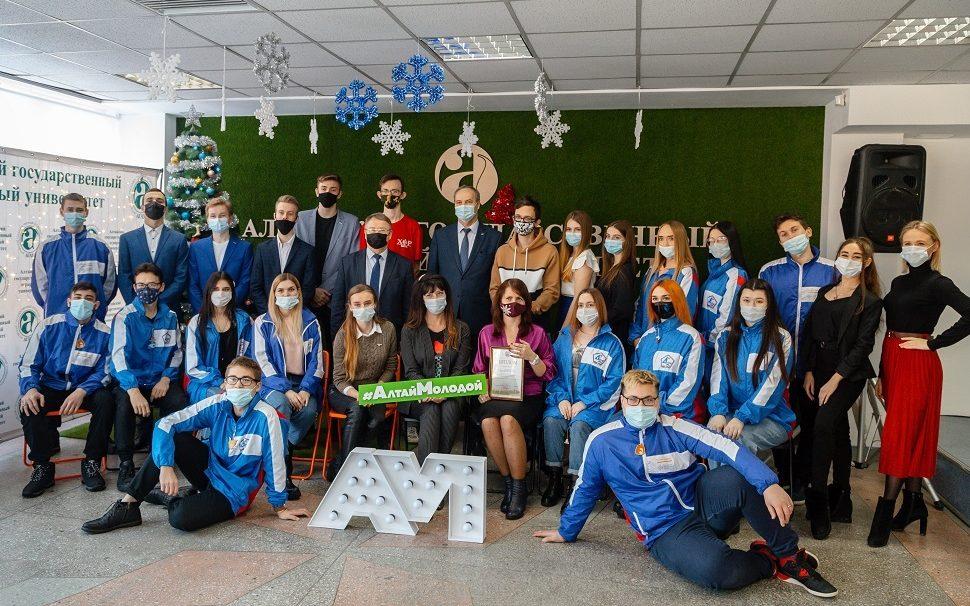 В Алтайском ГАУ открыли молодёжное креативное пространство