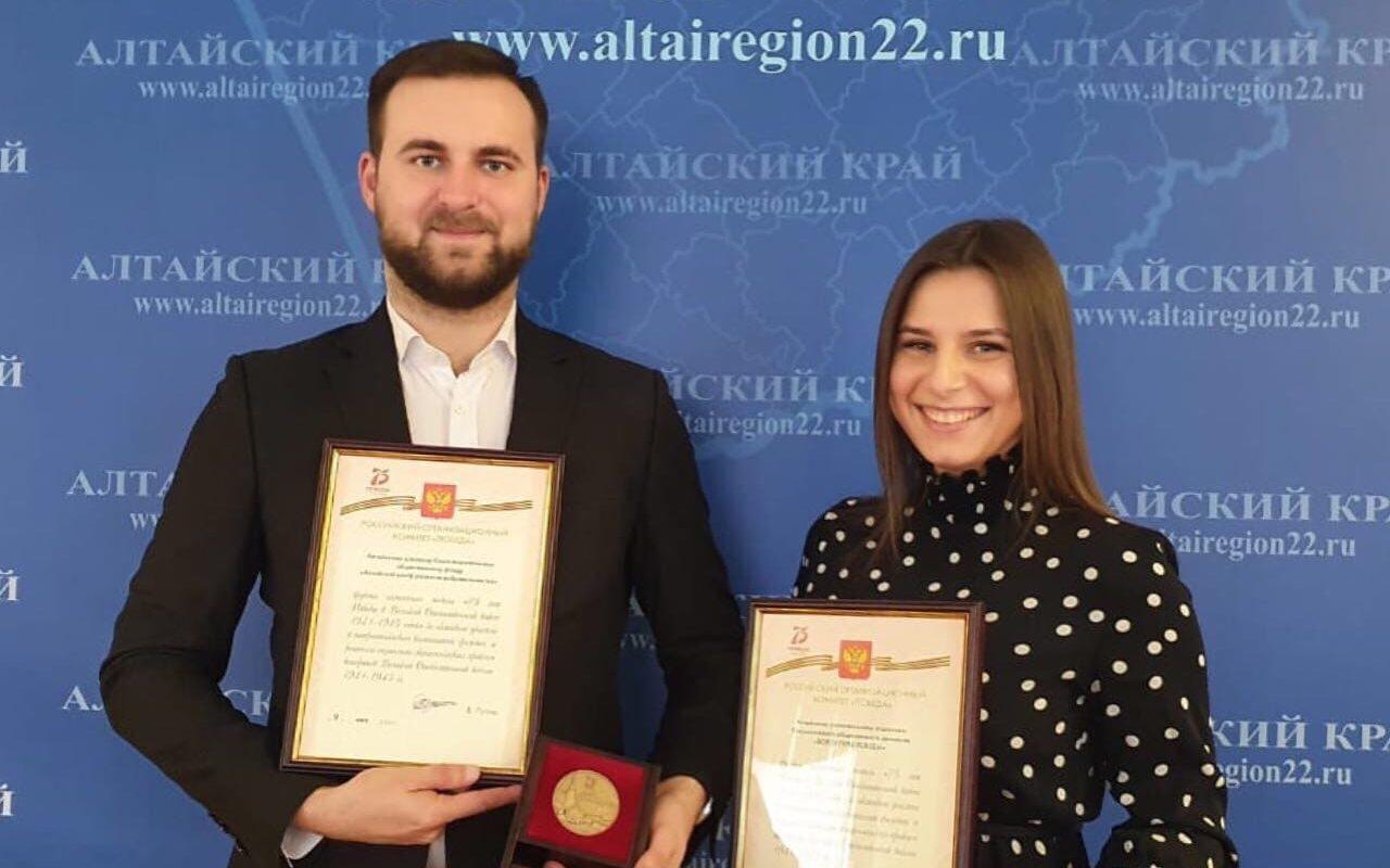 Алтайским волонтёрам и поисковикам вручили президентские медали