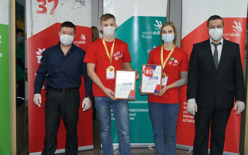 Подведены итоги регионального чемпионата «Молодые профессионалы» (WorldSkills Russia) - 2020