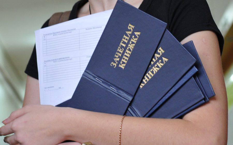 В Алтайском крае выберут лучших студенческих лидеров и лучшие студенческие объединения