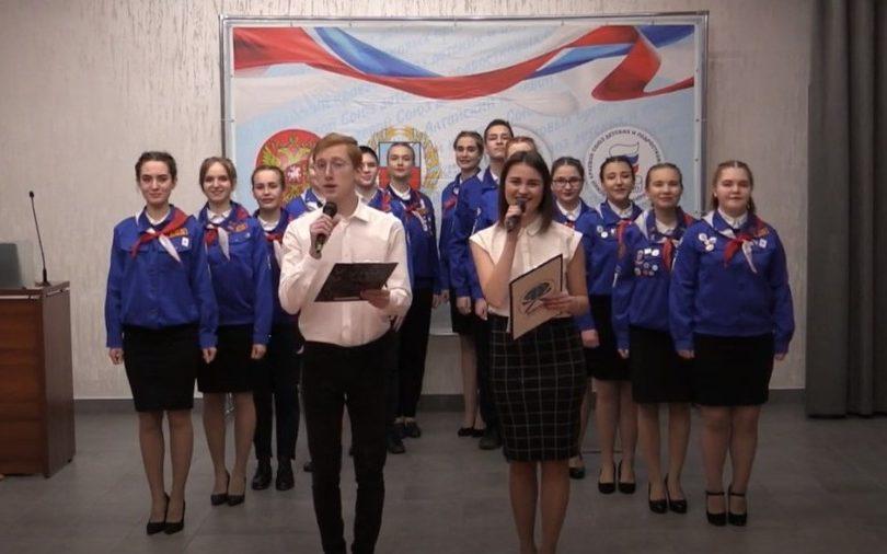 Юные лидеры Сибири провели форум в Алтайском крае