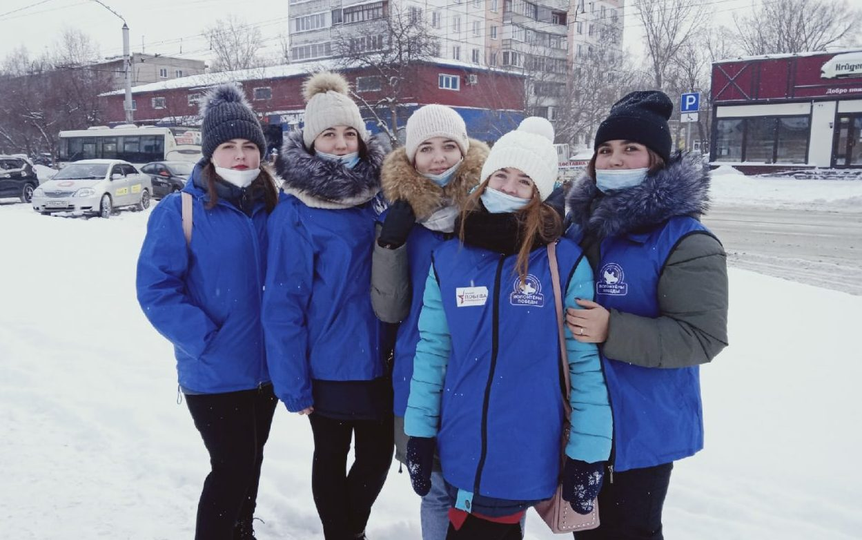 В Барнауле пройдёт конкурс добровольческих отрядов «Волонтёры Победы-2021»