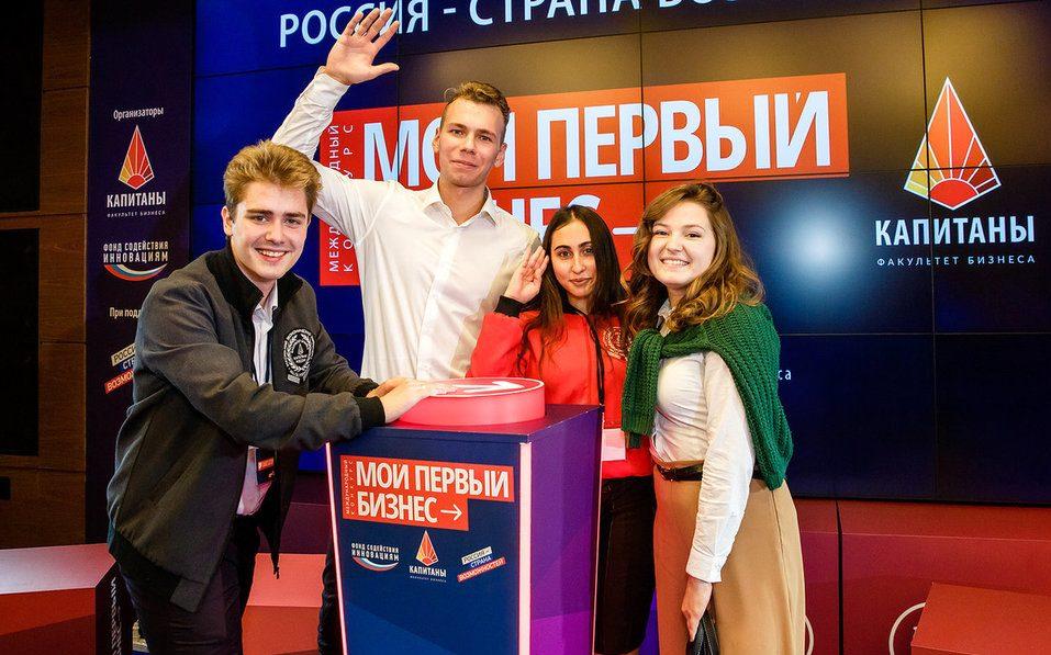 Молодёжь региона может принять участие в международном конкурсе «Мой первый бизнес»