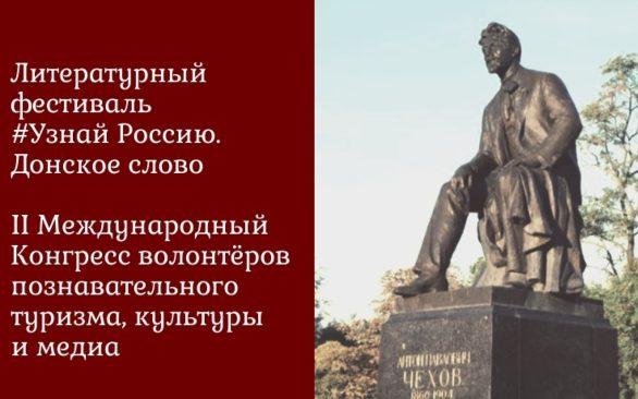 Молодёжь Алтайского края претендует на награды в творческих конкурсах