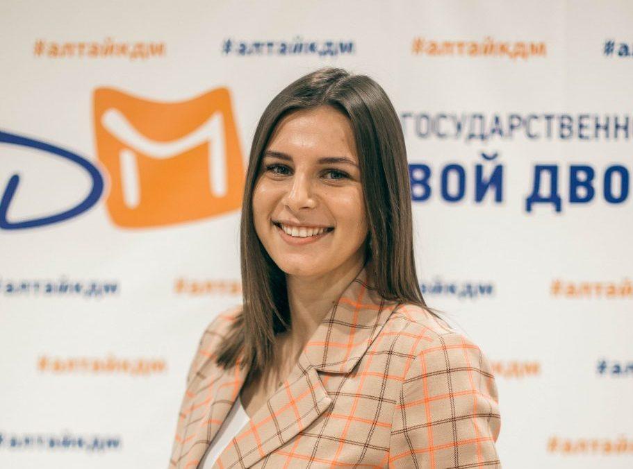 Горлова Алина Алексеевна