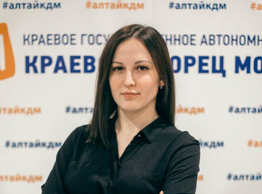 Жаринова Александра Николаевна