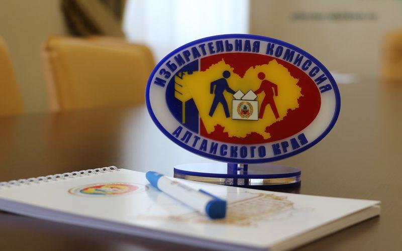 В феврале в Алтайском крае пройдёт месячник молодого избирателя