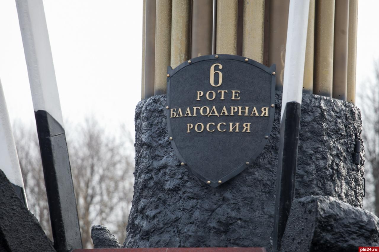 Между молодёжью Псковской области и Алтайского края установят телемост в память о бойцах легендарной 6 роты