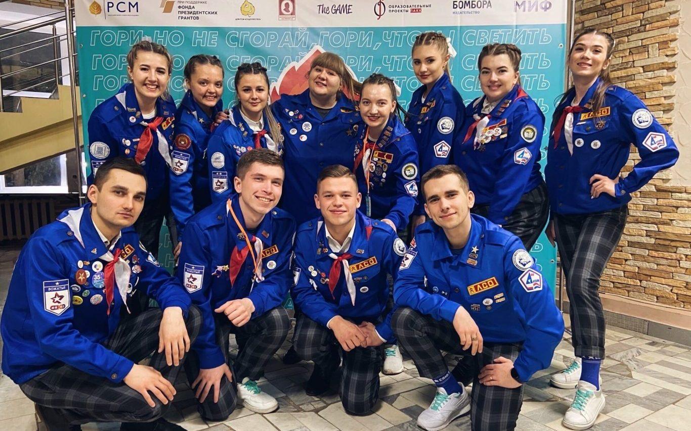 «СОЮЗ» стал одним из лучших педагогических отрядов России 2020 года