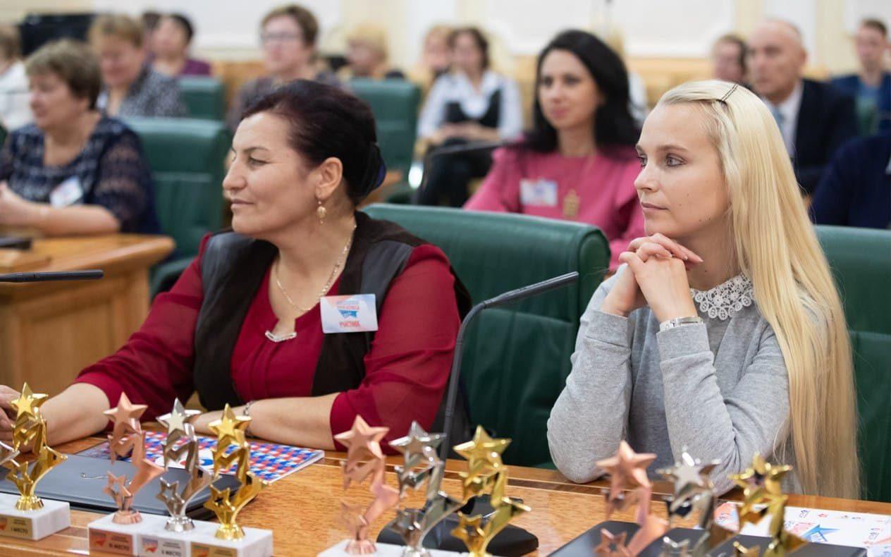 Объявлен Всероссийский конкурс педагогических идей в сфере патриотического воспитания