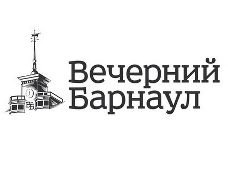 СМИ о нас: Барнаульская «Феста»