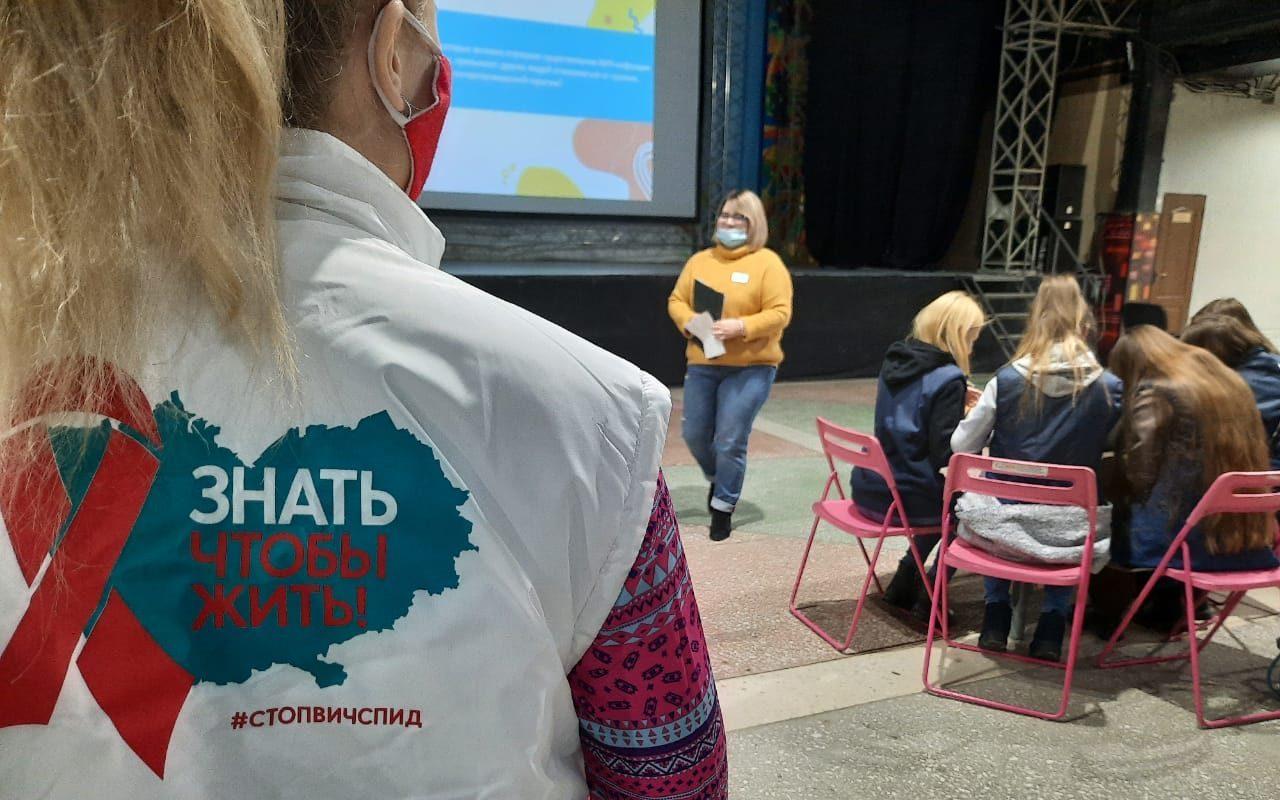 Квиз о профилактике ВИЧ-инфекции провели в краевой столице