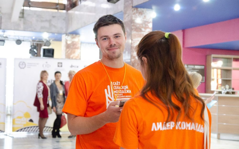 Алтайской молодёжи предложили сделать бренды из сельских территорий