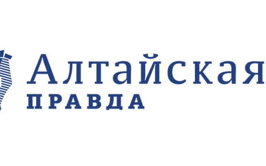 СМИ о нас: В Алтайском крае прошла антинаркотическая акция «Пойдем закрасим»