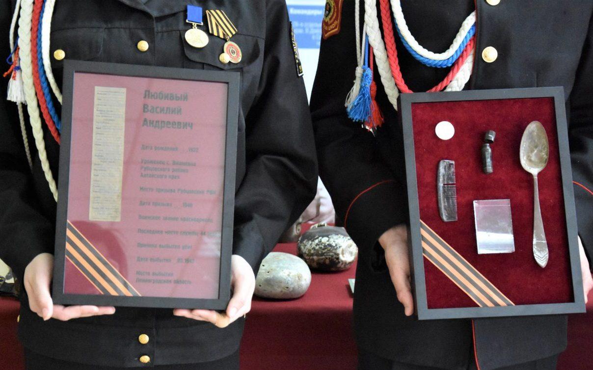 Алтайские поисковики передали солдатский медальон и личные вещи родственникам красноармейца Василия Любивого, погибшего в годы Великой Отечественной войны