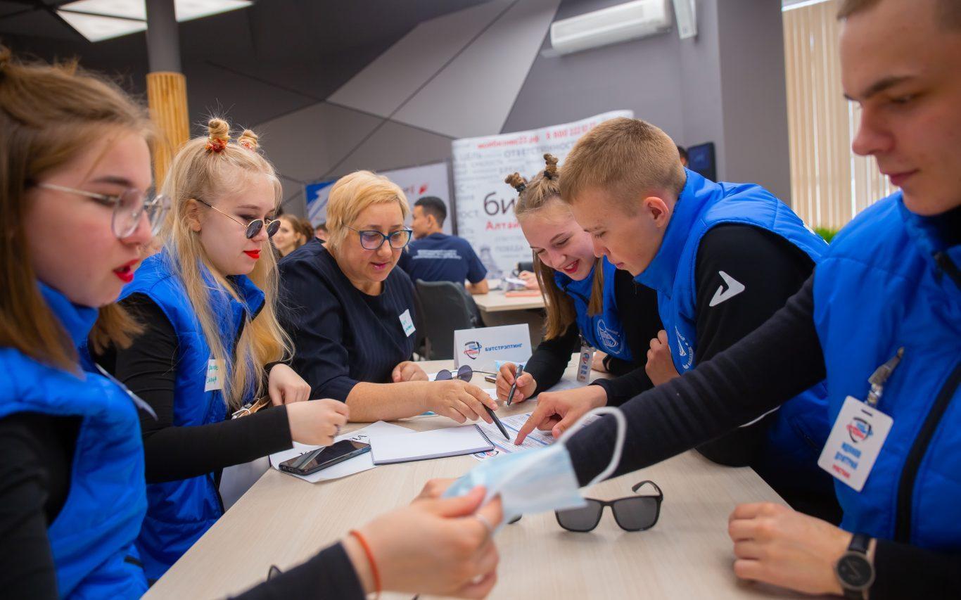В краевой столице стартовал проект «Молодёжный бизнес-поединок»