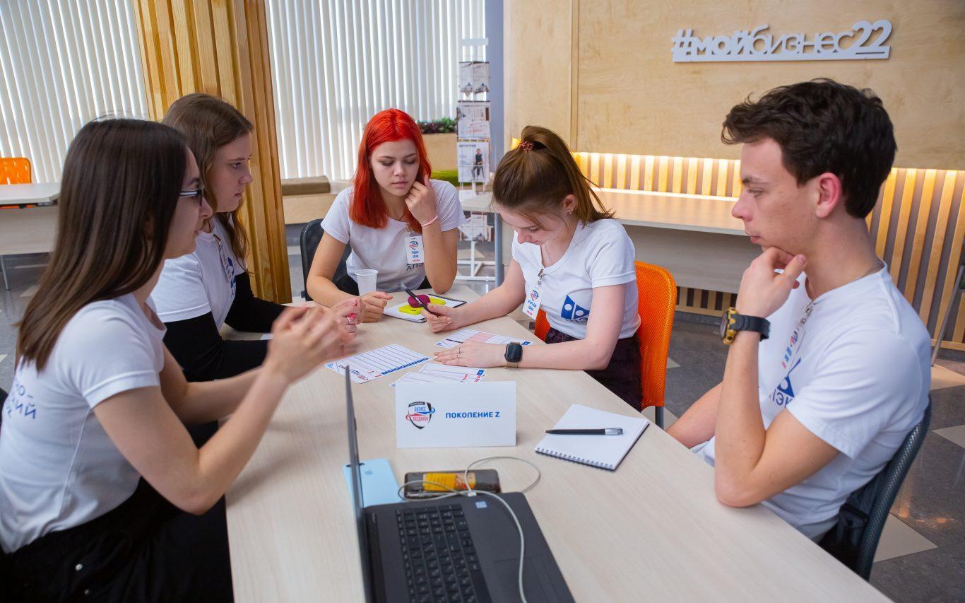 Участники «Молодёжного бизнес-поединка» освоили образовательную программу