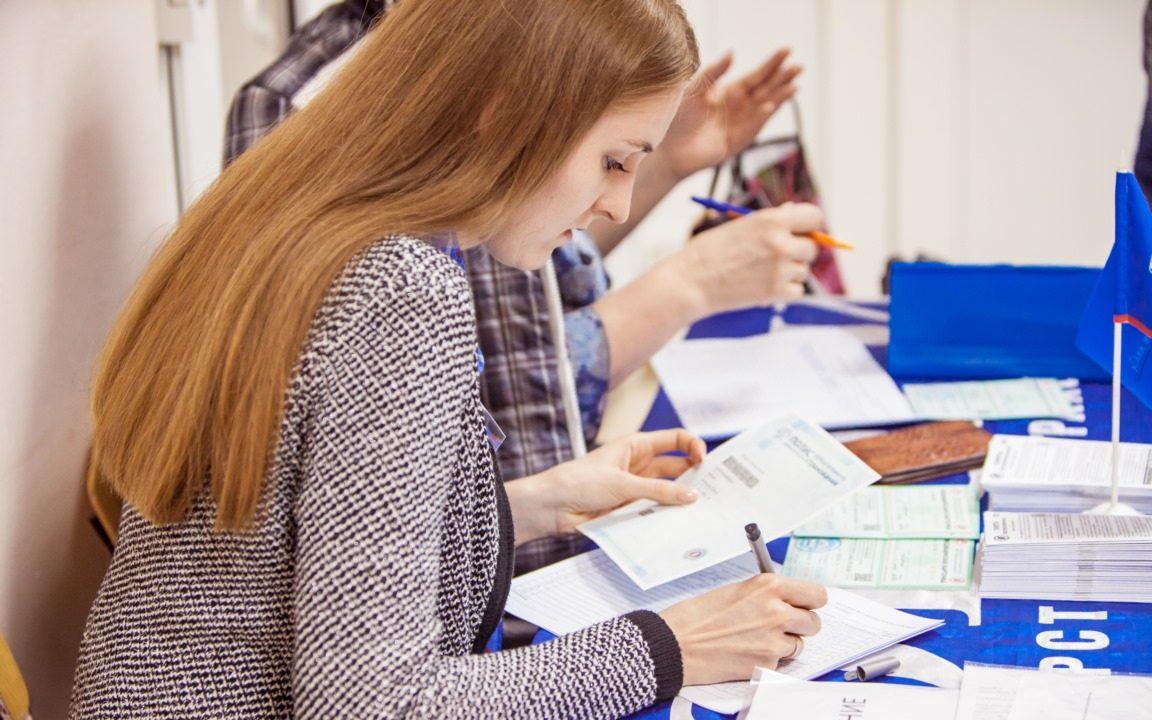 Продлён приём заявок на получение грантов Губернатора Алтайского края в сфере молодёжной политики