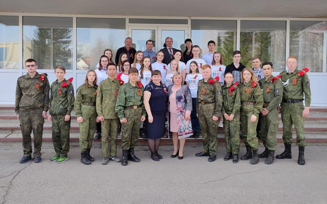 «Мы помним, мы гордимся»: в Топчихе состоялся телемост с Подольском
