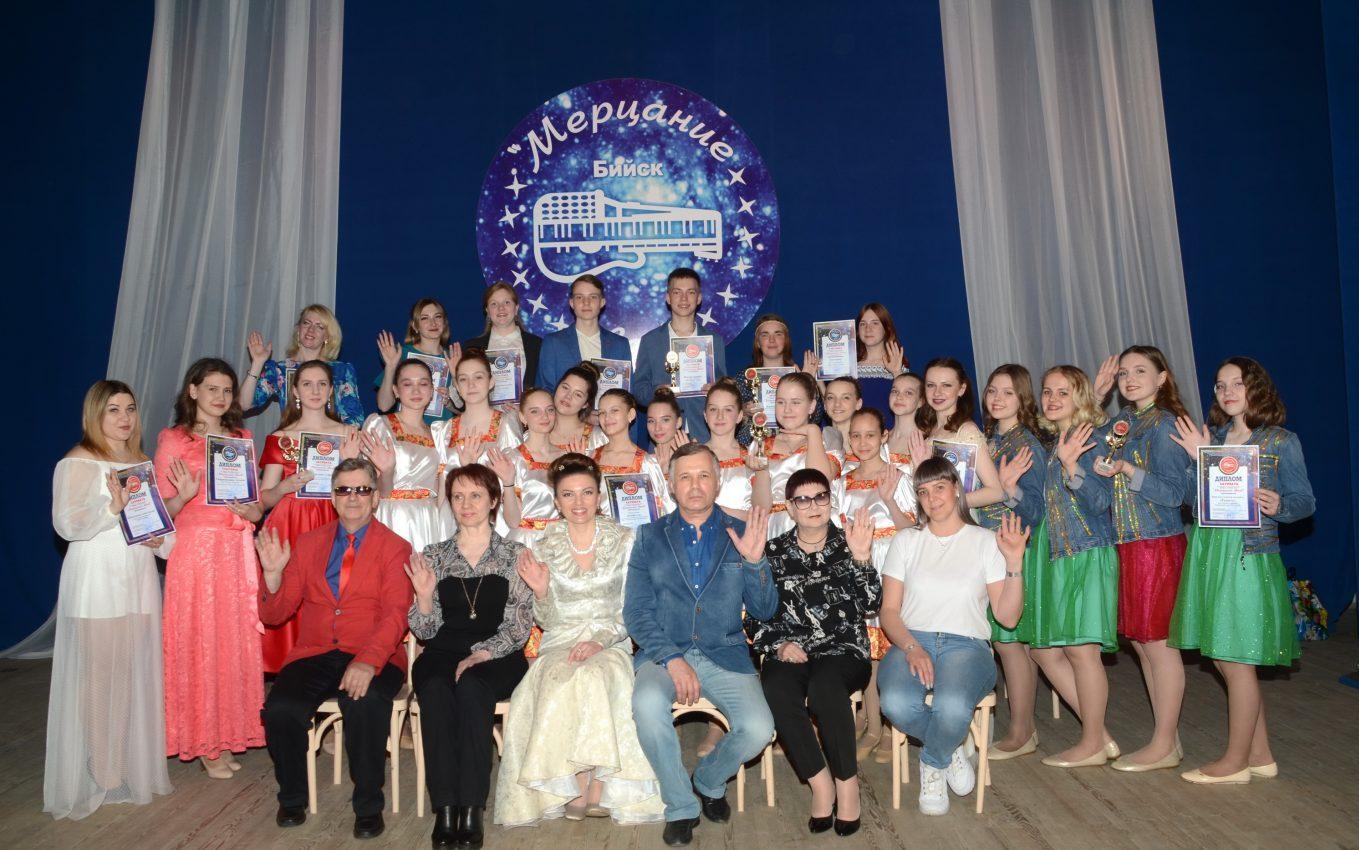 В Бийске прошёл краевой молодёжный фестиваль «Мерцание звёзд»