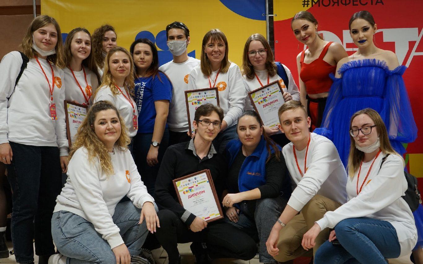 Подведены итоги фестиваля «Студенческая весна на Алтае. Феста-2021»