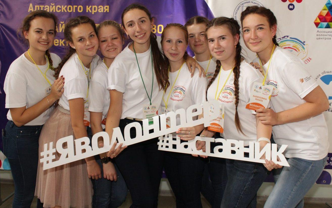 «Вместе мы – добровольцы  Алтая!»: волонтёры региона соберутся на фестивале