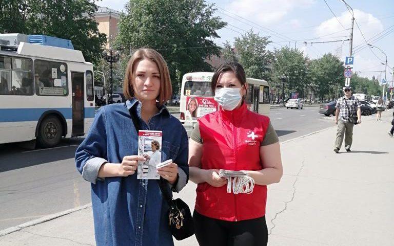 В Барнауле около 200 человек стали участниками акции «Стоп ВИЧ/СПИД»