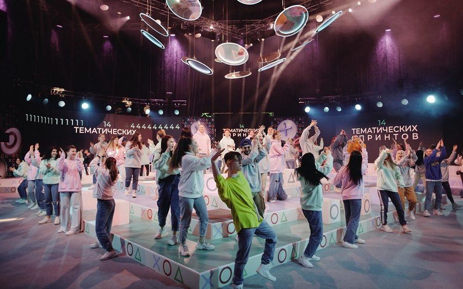 Идёт регистрация на Всероссийский студенческий конкурс «Твой Ход»