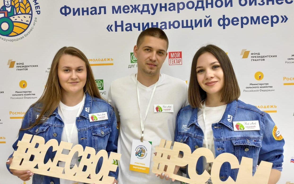 Представители Алтайского края стали финалистами международной бизнес-игры «Начинающий фермер»