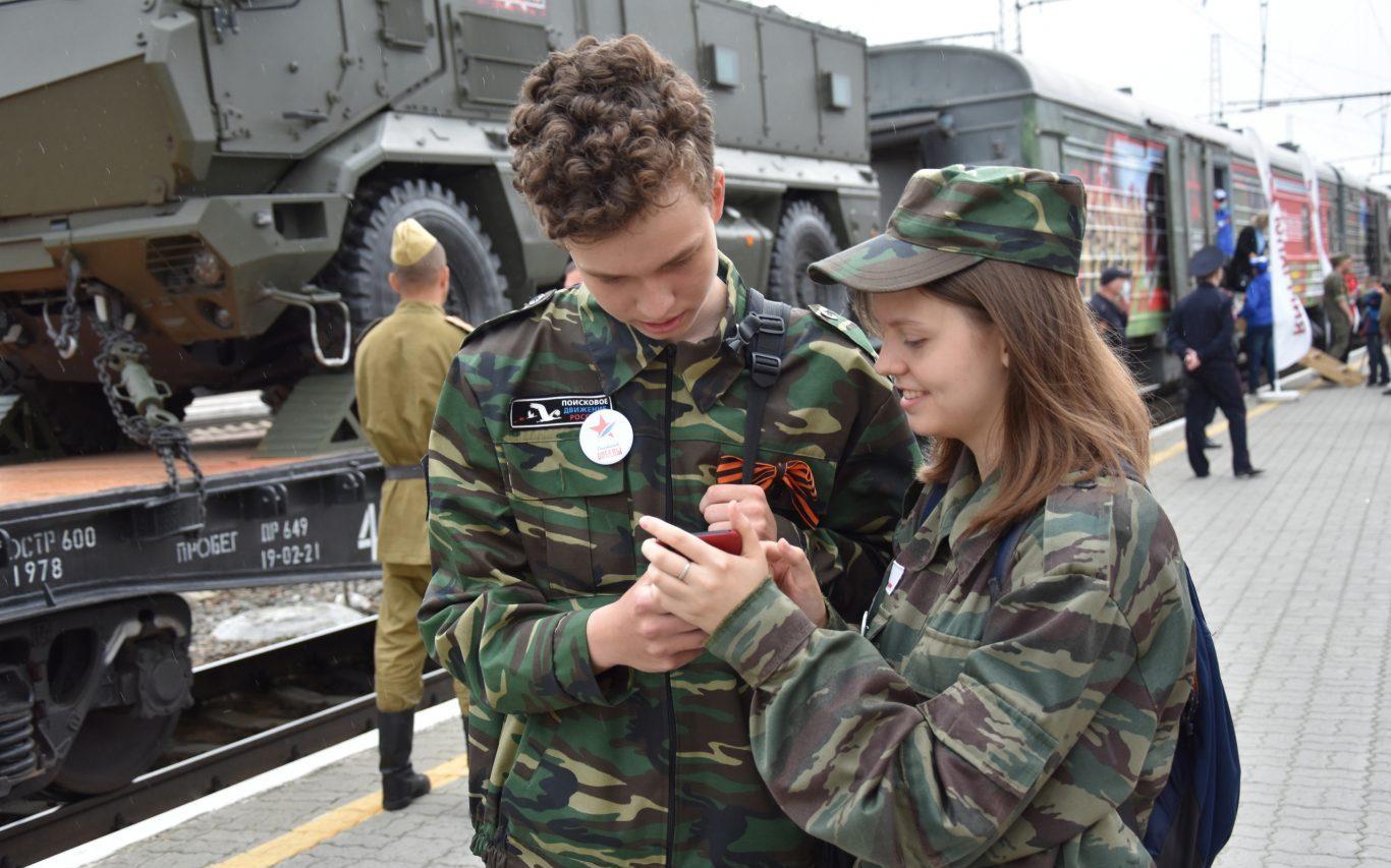 Алтайские поисковики приняли участие в агитационно-пропагандистской акции «Мы – армия страны! Мы – армия народа!»
