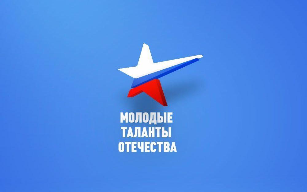 800-летие Александра Невского отметят международным молодёжным фестивалем