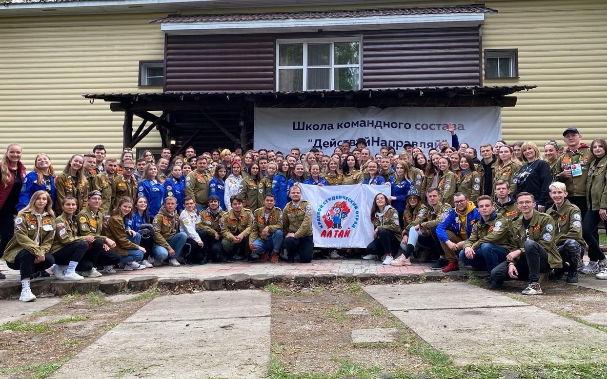 В Алтайском крае прошла школа командных составов студенческих отрядов