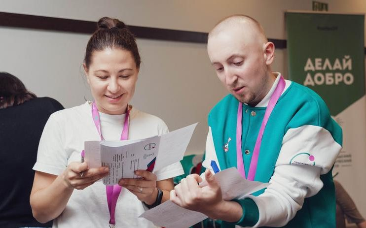 Представители Алтайского края могут пройти стажировки по Программе мобильности