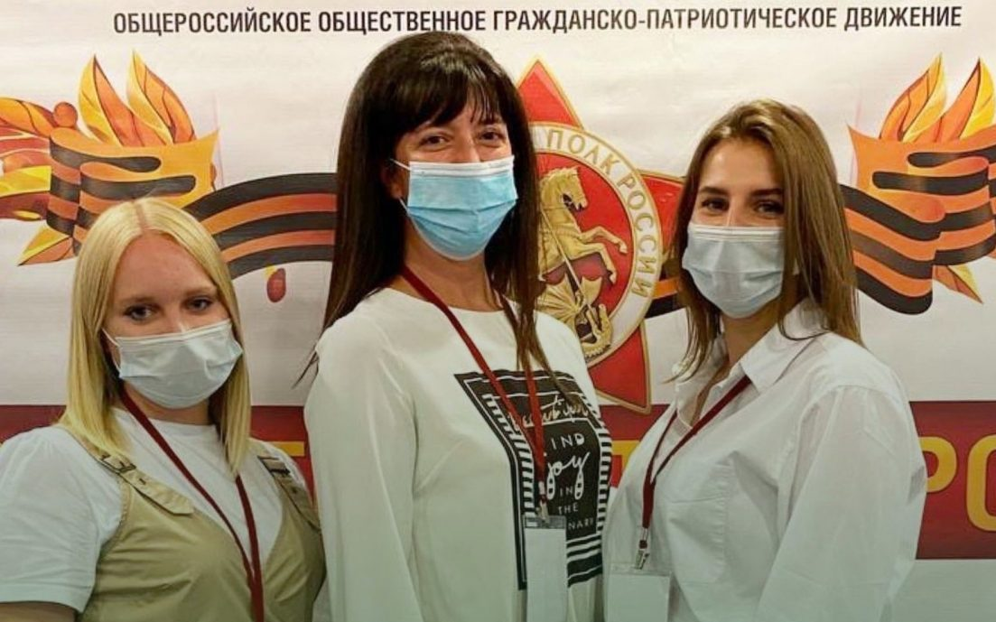 Делегация Алтайского края приняла участие в съезде движения «Бессмертный полк России»