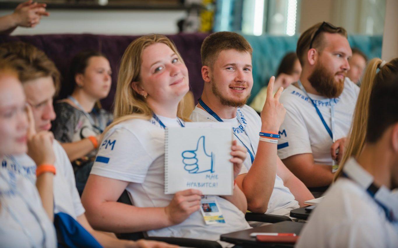 Определён ТОП-100 лучших участников форума «Алтай. Территория развития-2021»