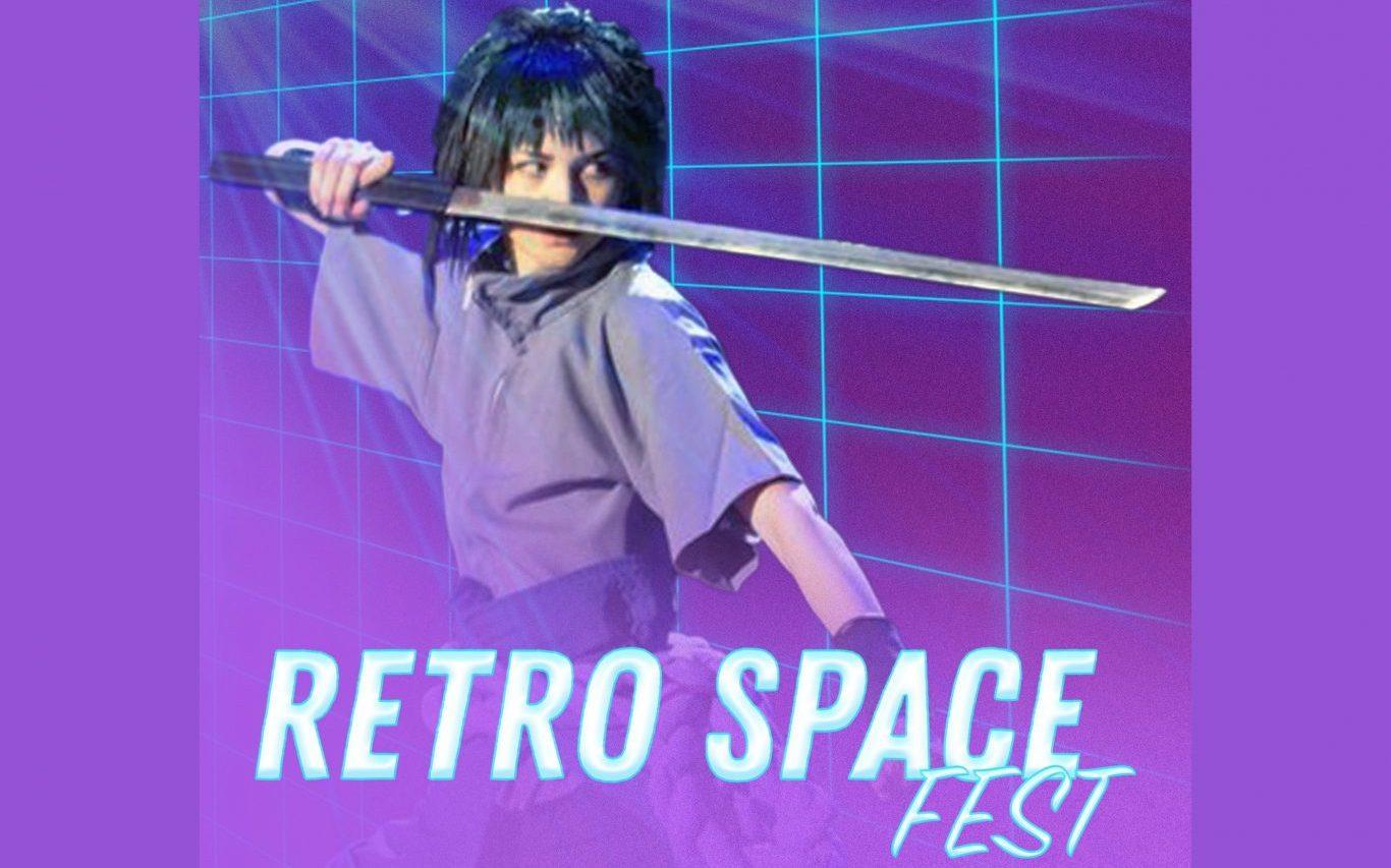 Барнаульскую молодёжь приглашают на фестиваль косплея RETRO SPACE FEST