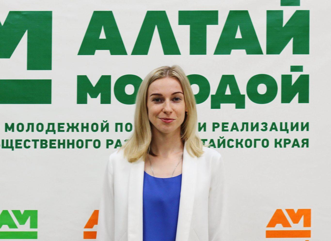 Белозерцева Екатерина Артёмовна