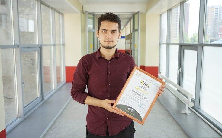 Участник «Студенческой весны на Алтае» победил во Всероссийском конкурсе медиаработ