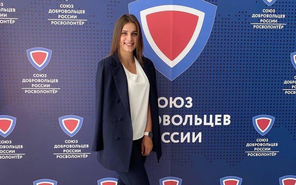 Руководитель алтайских волонтёров Победы посетила съезд Союза добровольцев России