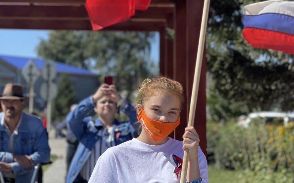 В Алтайском крае празднуют День Государственного флага Российской Федерации
