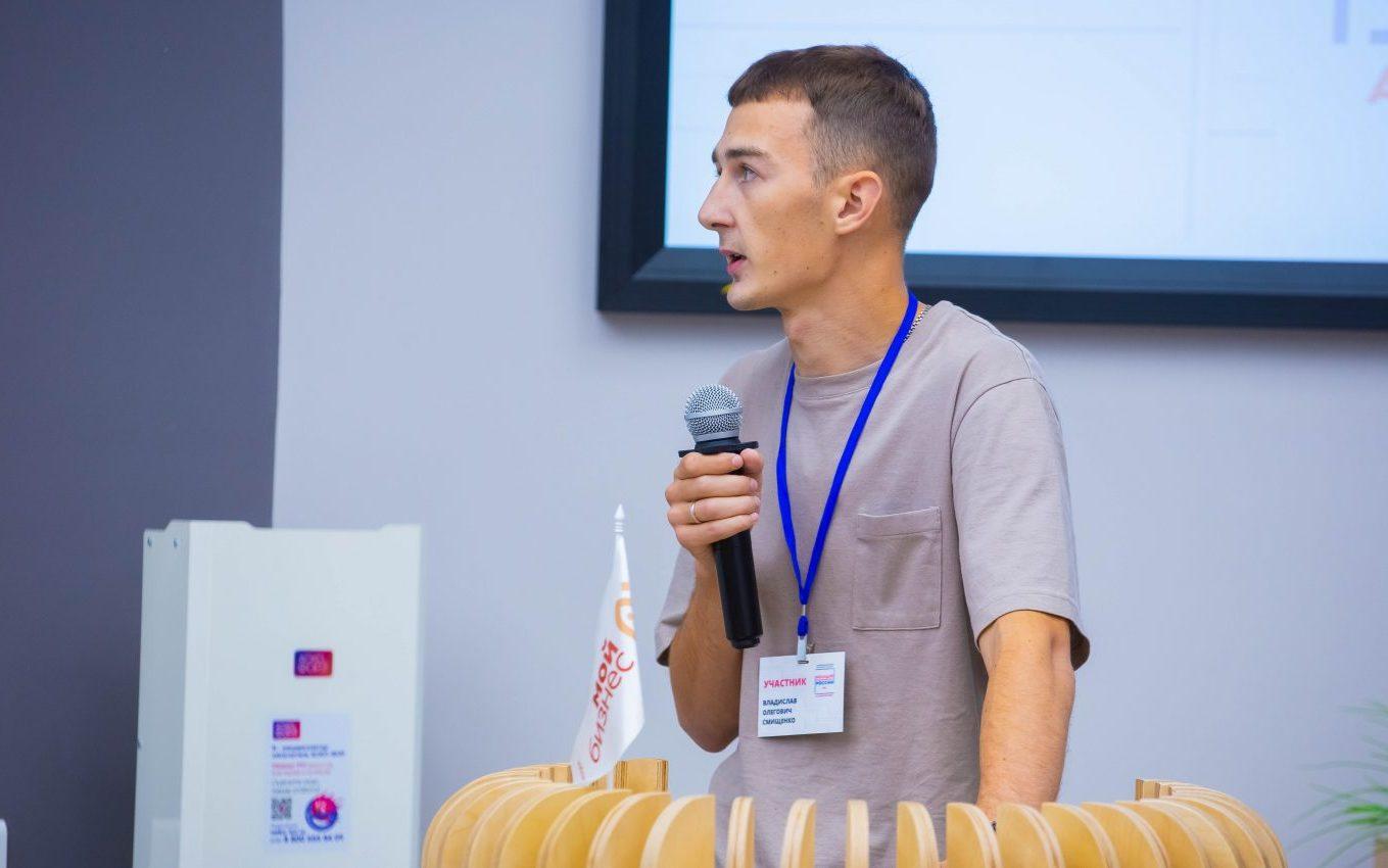Победитель регионального этапа конкурса «Молодой предприниматель России» Владислав Смищенко: «Если не знаешь, что делать, делай шаг вперед»