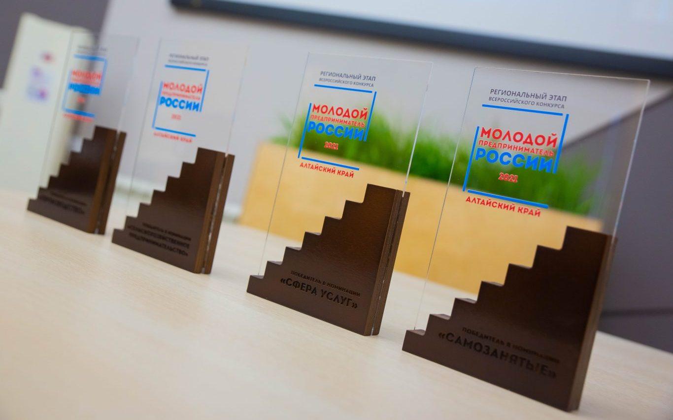 Известны победители регионального этапа Всероссийского конкурса «Молодой предприниматель России»