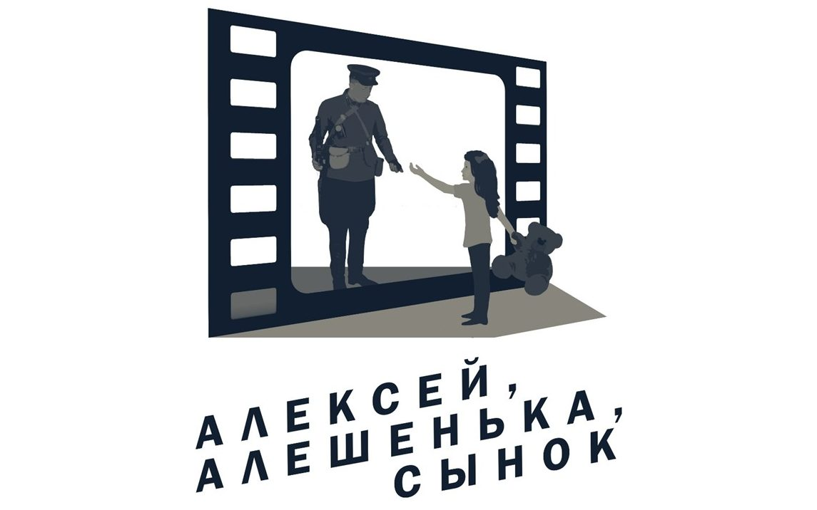 В Тальменском районе вручат фронтовую фотографию земляка