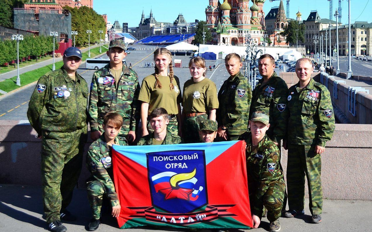 Поисковики отряда «Алтай» получили грантовую поддержку на реализацию проекта «Смоленский маршрут – 20»
