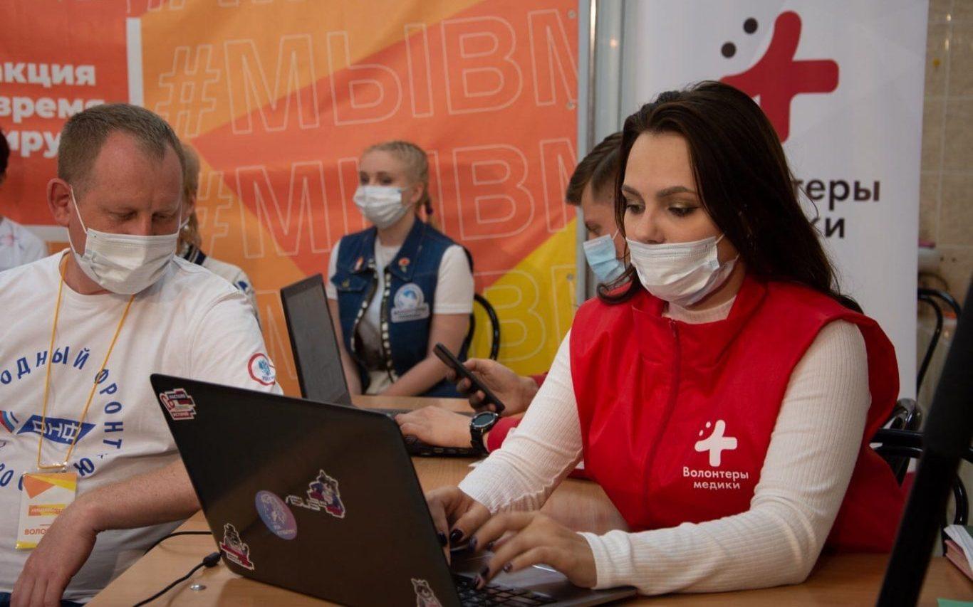 «Волонтеры-медики» Алтайского края объявляют набор