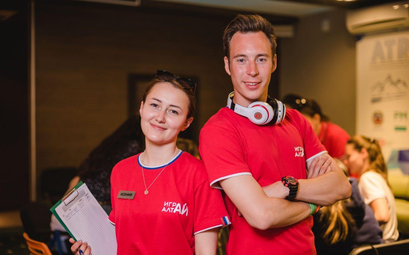 Молодежь Алтайского края приглашают на всероссийскую конференцию по инициативному бюджетированию
