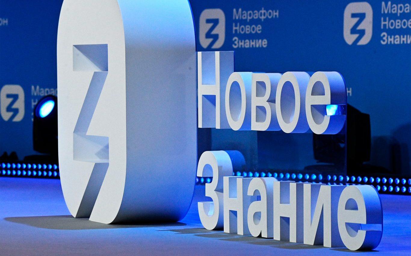 Алтайскую молодежь приглашают на лекции марафона «Новое Знание»